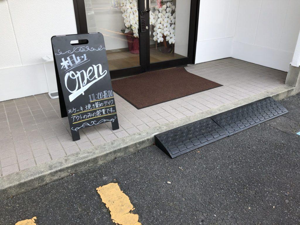 カフェカレッジの入り口