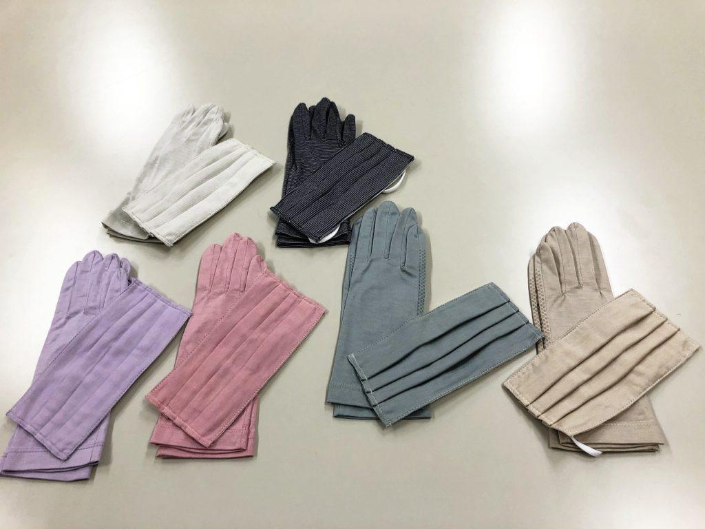 ヨークスは手袋とマスクをセットで販売しています