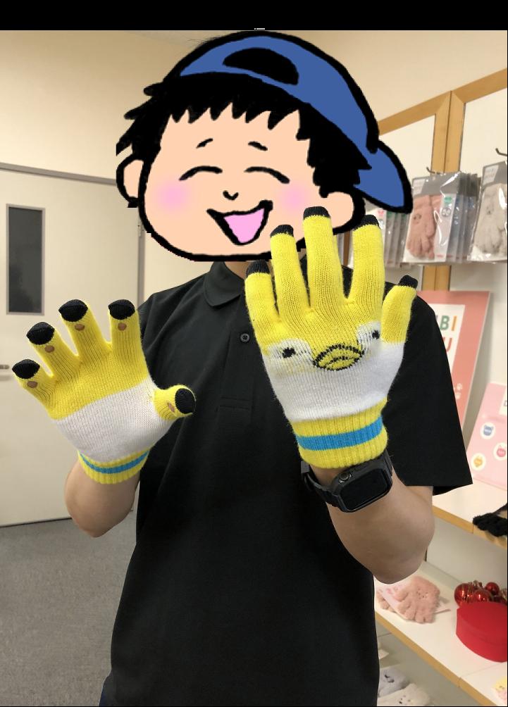 瀬戸内サニーさんの手袋を装着